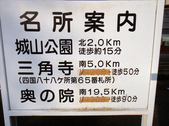 20101228_001.jpg