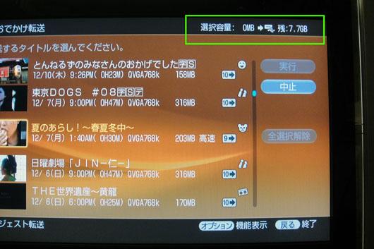 BDZ_X90_116.jpg