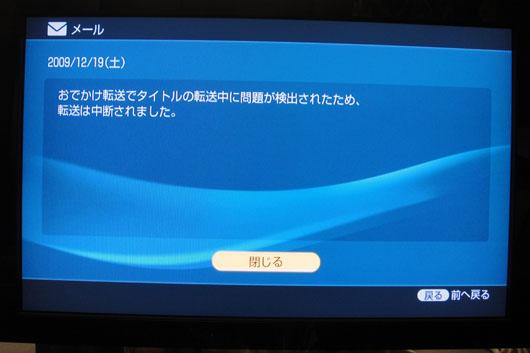 BDZ_X90_119.jpg