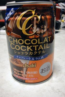 CHOCOLAT_COCKTAIL_001.jpg