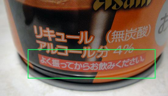 CHOCOLAT_COCKTAIL_002.jpg