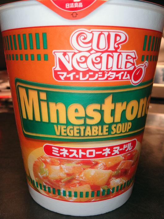 MinestroneNoodle_001.jpg