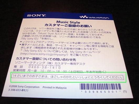 NW_X1060R_061.jpg