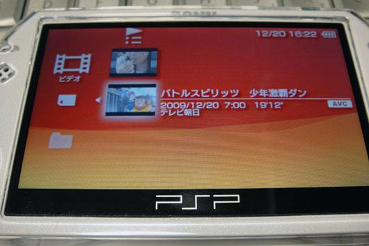 PSP_N1000_123.jpg