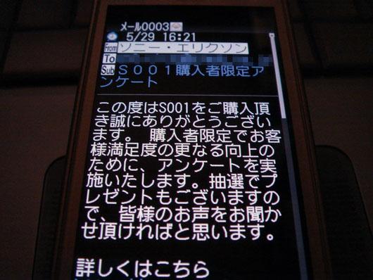 S001_061.jpg