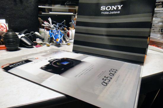 SLT_A55V_Seminar_003.jpg