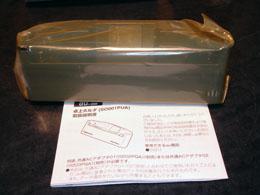 SO001PUA_006.jpg