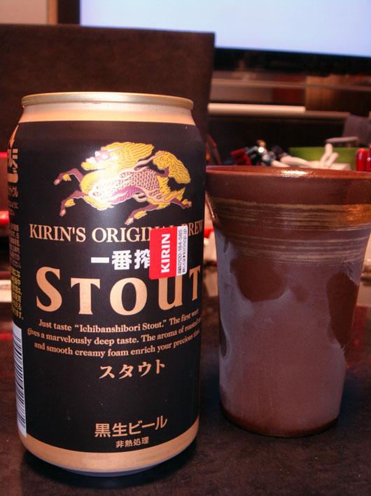 STOUT_01.jpg