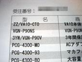 VGN_P90NS_011.jpg