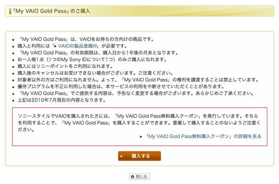 VPCP11ALJ_041.jpg