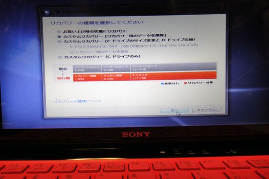VPCP11ALJ_043.jpg