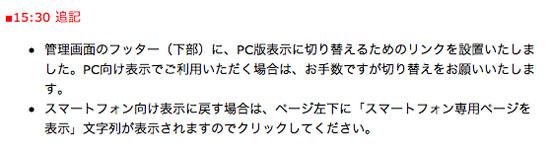 bad_001.jpg