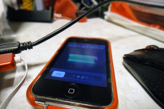iPhone3GS_068.jpg
