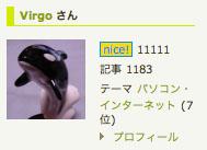 nice11111_01.jpg