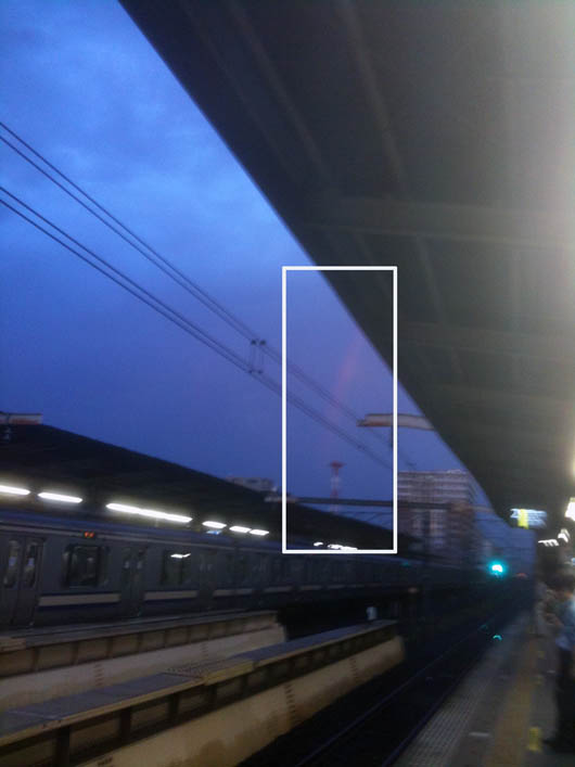 20090727_Rainbow_01.jpg