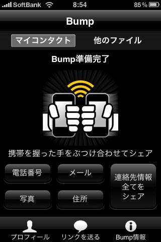 Bump_001.jpg