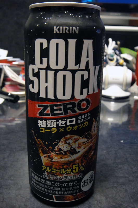 COLA_SHOCK_ZERO_001.jpg