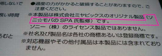 CapP!P!_004.jpg