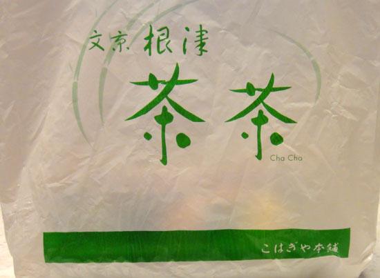FutagoKashiwamochi_001.jpg