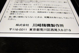 G_1_003.jpg