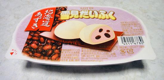 HokkaidoAzuki_001.jpg