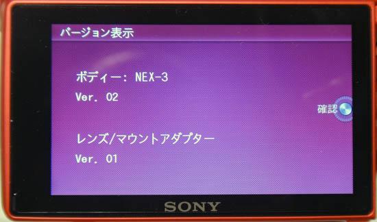 NEX_3D_R_063.jpg