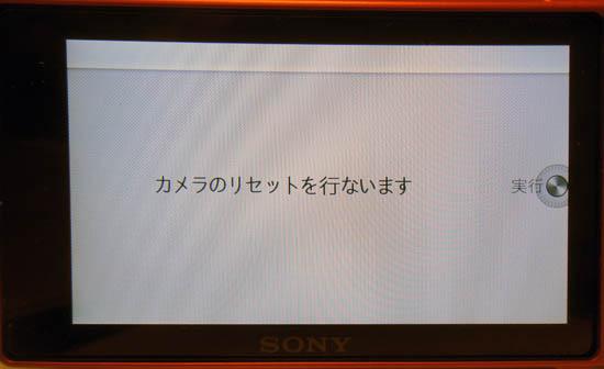 NEX_3D_R_064.jpg