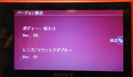 NEX_3D_R_068.jpg
