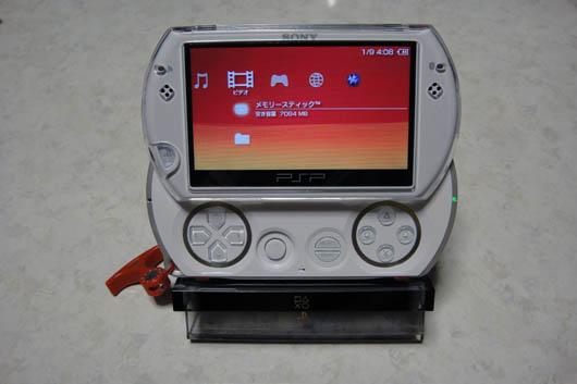 PSP_N1000_125.jpg