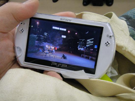 PSP_N1000_153.jpg