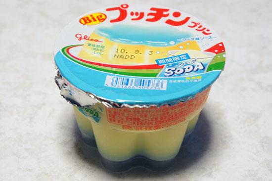 PucchinnPudding_SODA_001.jpg