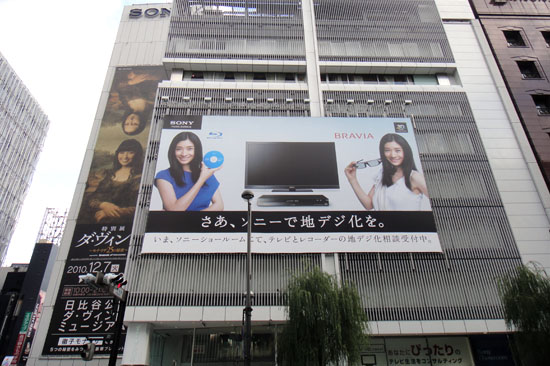 SonyBuilding_010.jpg