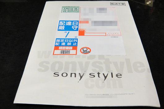 SonyStyle_022.jpg