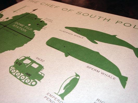THE_CHEF_OF_SOUTH_POLAR_001.jpg
