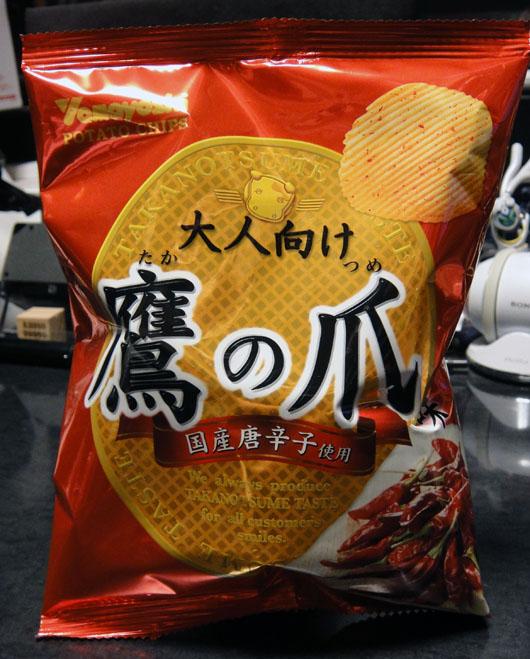 TakanoTume_001.jpg