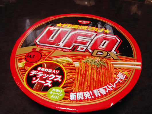 UFO_001.jpg