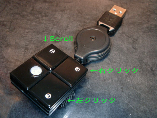 Wired_Ring_Mouse_011.jpg