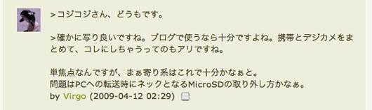 error_013.jpg