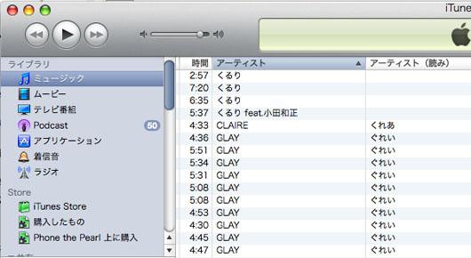 iTunes_03.jpg