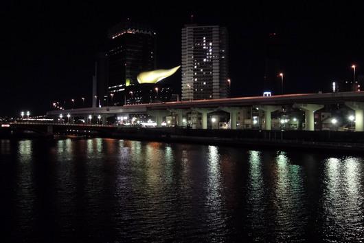 20091229_001.jpg