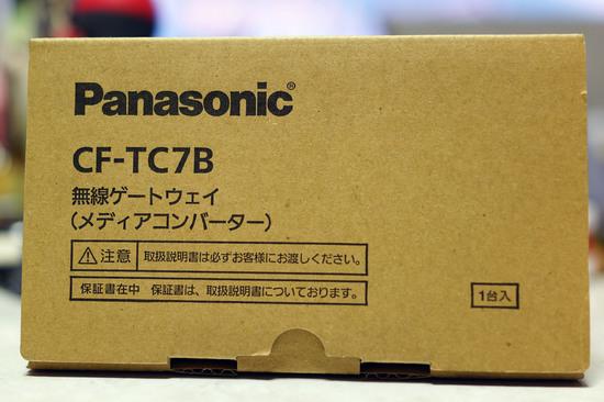 CF_TC7B_001.jpg