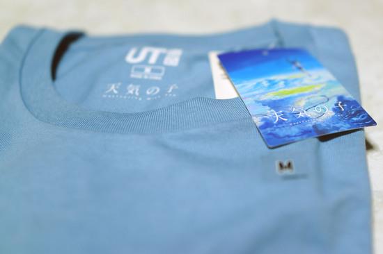 UT_ShinkaiMakoto_C_Tenkinoko_Blue_002.jpg