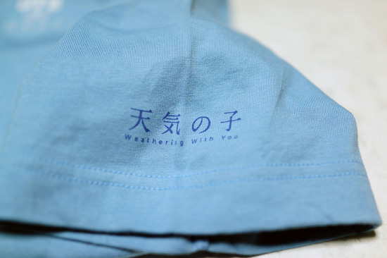 UT_ShinkaiMakoto_C_Tenkinoko_Blue_003.jpg